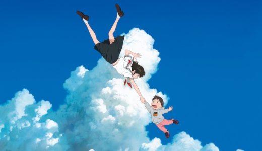 アニメ映画『未来のミライ』ネタバレ感想・考察|夏になると細田守監督の作品を観たくなる