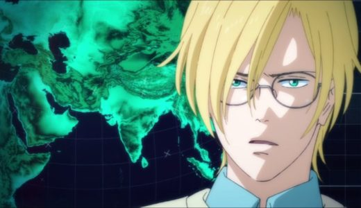 アニメ『バナナフィッシュ』12話ネタバレ感想2!ブランカ登場の13話以降にOPは変更か?