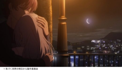 アニメ『色づく世界の明日から』11話ネタバレ感想&考察!残された最大の謎は瞳美が唯翔の絵の色を認識できたこと