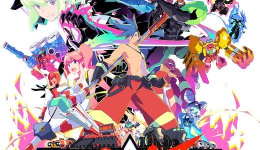 アニメ映画『プロメア』ネタバレ感想・考察|予定調和の先にある、熱くてポップな日本アニメの最先端