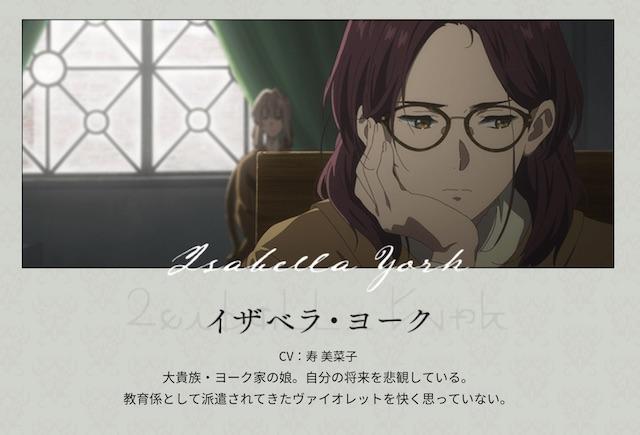 アニメ映画「ヴァイオレット・エヴァーガーデン 外伝,永遠と自動