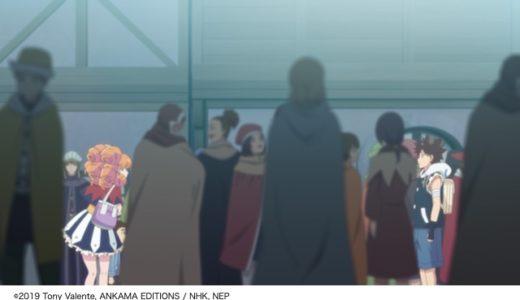 アニメ『ラディアン2期』3話ネタバレ感想・考察|メリがセトを無視した理由とは?