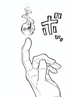 炎炎ノ消防隊219話ネタバレ